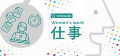 smnl-womans-work