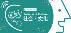 smnl-socialculture