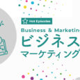 smnl-business-marketing