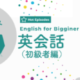 smnl-english-for-biginner
