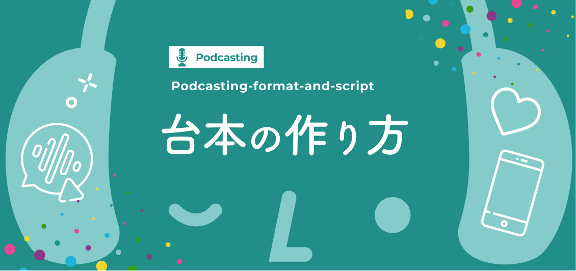 smnl-Podcasting-format-and-script