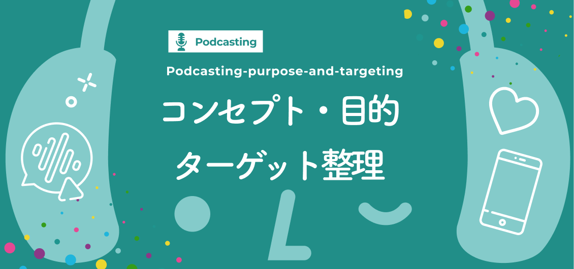 smnl-pPodcasting-purpose-and-targeting
