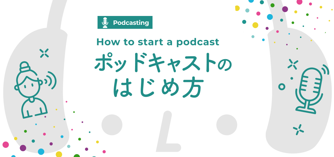 smnl-howto-start-podcast
