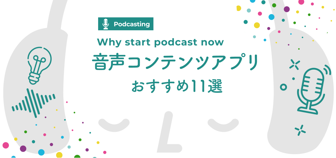 smnl-podcasting-audio-content-app