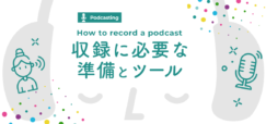 smnl-podcasting-how-to-record-a-podcast