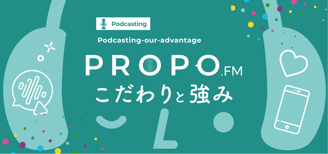 smnl-podcasting-our-advantage
